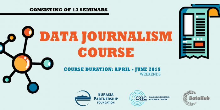 Call for Applications for Data Journalism Course