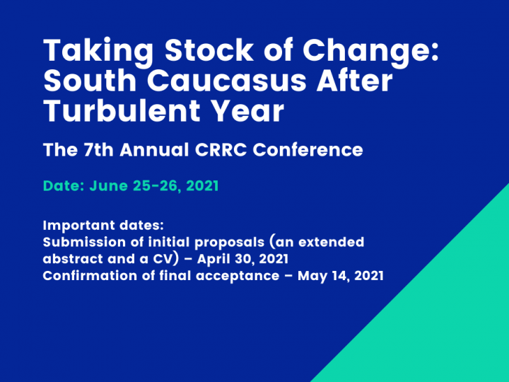 The 7th Annual CRRC Conference